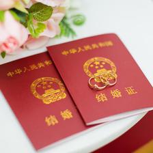 领结婚证需要什么证件及登记流程