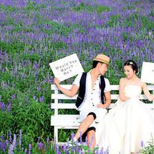 济南前十名婚纱摄影景点