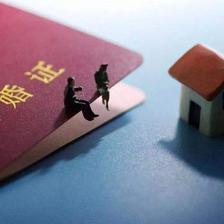 北京婚姻登记预约流程