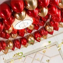 结婚婚礼婚房喜庆金属翡翠红金色气球吊坠套餐