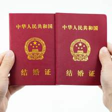 领结婚证流程及需要什么证件