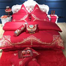 大红色全棉刺绣结婚四件套