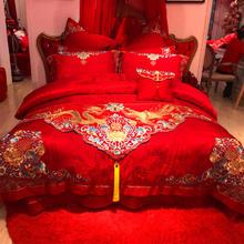 送床旗 中式龙凤双喜婚嫁床品套装