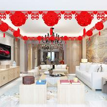 包邮:一帘幽梦 喜字拉花卧室新房客厅房间浪漫布置