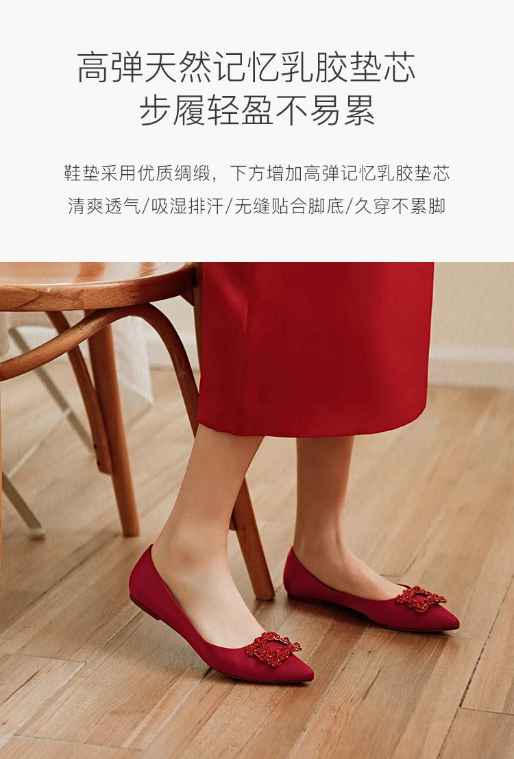 酒红色方扣水钻新娘平跟婚鞋