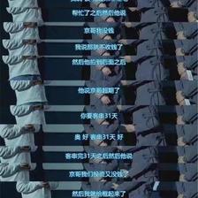 《流浪地球》吴京谢楠的爱情:你倾家荡产又如何,大不了我养你啊