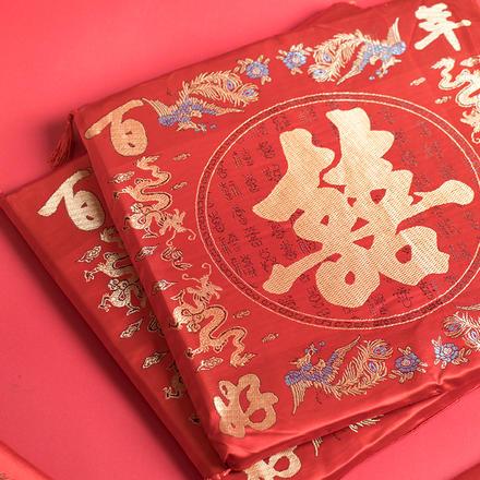 【一对】中式敬茶专用绸缎跪垫