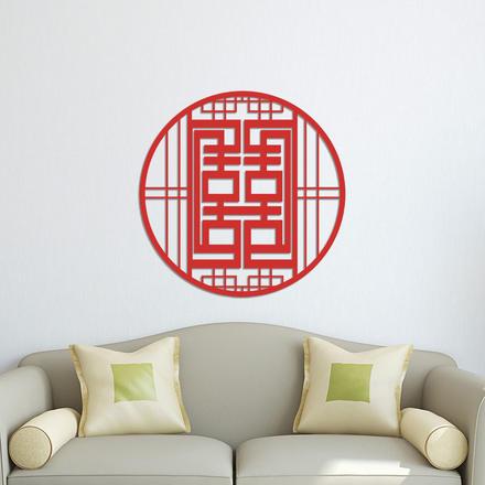 【88元选10件】新中式圆形方喜字