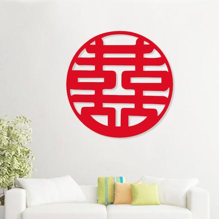 新中式圓形喜字