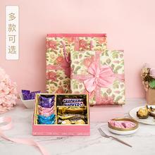莫奈花园精装喜糖伴手礼盒