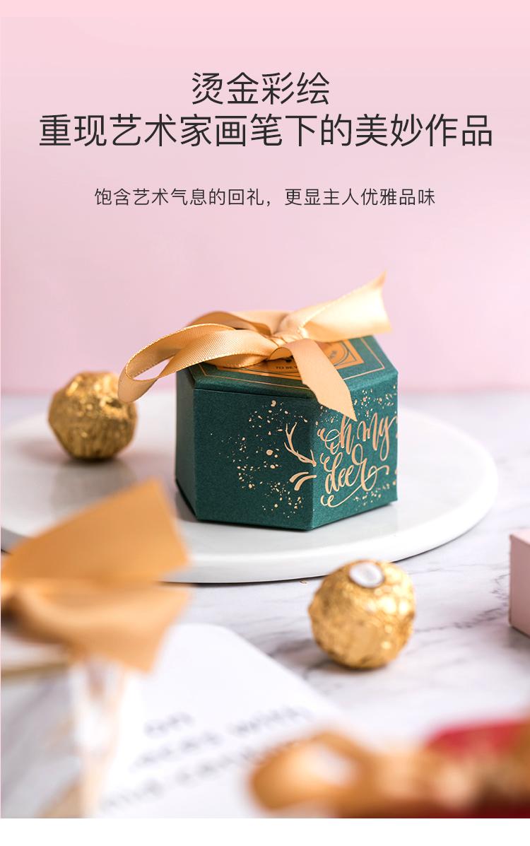欧式创意六角喜糖盒
