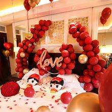 多款可选 婚房装饰套餐网红马卡龙气球