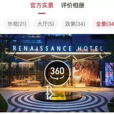 获客新利器 | 酒店+VR全景,营销模式变革迫在眉睫 !