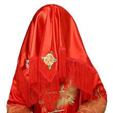 中式手工刺绣新娘红盖头