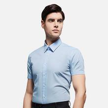 夏款男士婚礼纯棉短袖衬衫