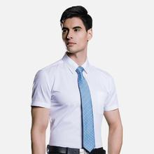 韩式短袖修身免烫男式衬衫