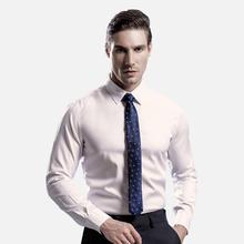 法式免烫男式衬衫