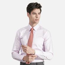 韩式春秋款男士纯色衬衫