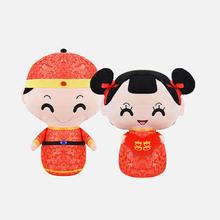 【一对】中式娘子相公压床娃娃