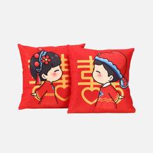 【一对】中式郎才女貌抱枕