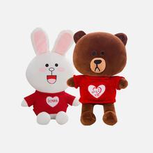 【一对】可爱兔子小熊
