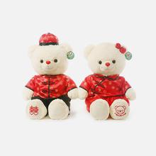 【一对】英伦皇室泰迪熊娃娃
