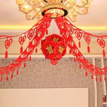 中式婚房布置绒布拉花挂饰