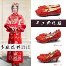 新款红色婚鞋矮跟单鞋新娘鞋平底秀禾孕妇鞋手工婚鞋加厚鞋子