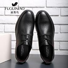 【富贵鸟男士婚鞋】结婚真皮皮鞋二层牛皮新郎婚鞋休闲商务鞋子潮