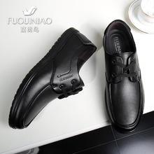 【富贵鸟男士婚鞋】结婚真皮皮鞋头层牛皮新郎婚鞋休闲商务鞋子潮