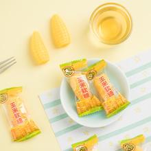 徐福记玉米软糖 500g约42颗