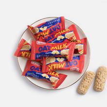 麦德好营养麦片巧克力 500g约40颗