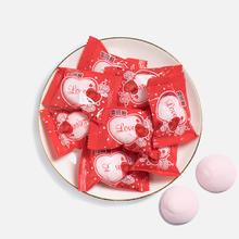 雪丽糍棉花糖 500g约84颗