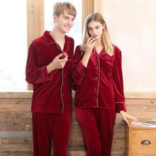 满满高级感 冬季丝绒情侣睡衣套装