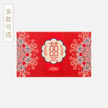 中式红色喜字印花新婚地垫