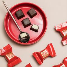 双喜夹心巧克力 500g约70颗