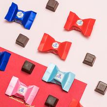 乔治•巴顿•金英伦夹心巧克力 500g约70颗