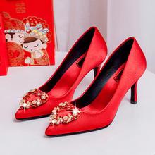 婚鞋女红新款红色绸缎敬酒鞋秀禾鞋女新娘鞋高跟结婚鞋细跟水钻