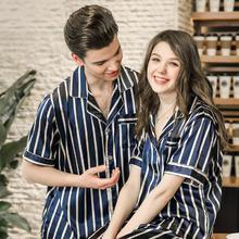 欧美春夏款仿真丝薄款条纹短袖情侣睡衣套装家居服