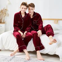 为你心跳 秋冬丝绒情侣睡衣套装家居服两件套