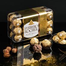 费列罗榛果威化巧克力 30粒盒装