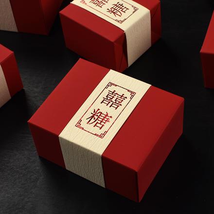 中式创意喜庆良缘喜糖盒