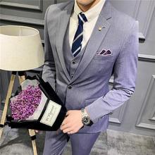 【送衬衫领带领结】紫兰修身一粒扣新郎结婚三件套西服套装伴郎服