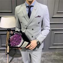 【送衬衫领带领结】浅灰修身双排扣新郎结婚三件套西服套装伴郎服
