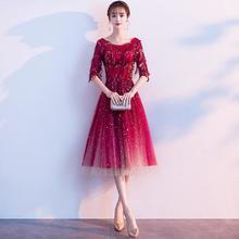 平时也可穿!敬酒服新娘短款红色显瘦结婚晚礼服女现代小个子