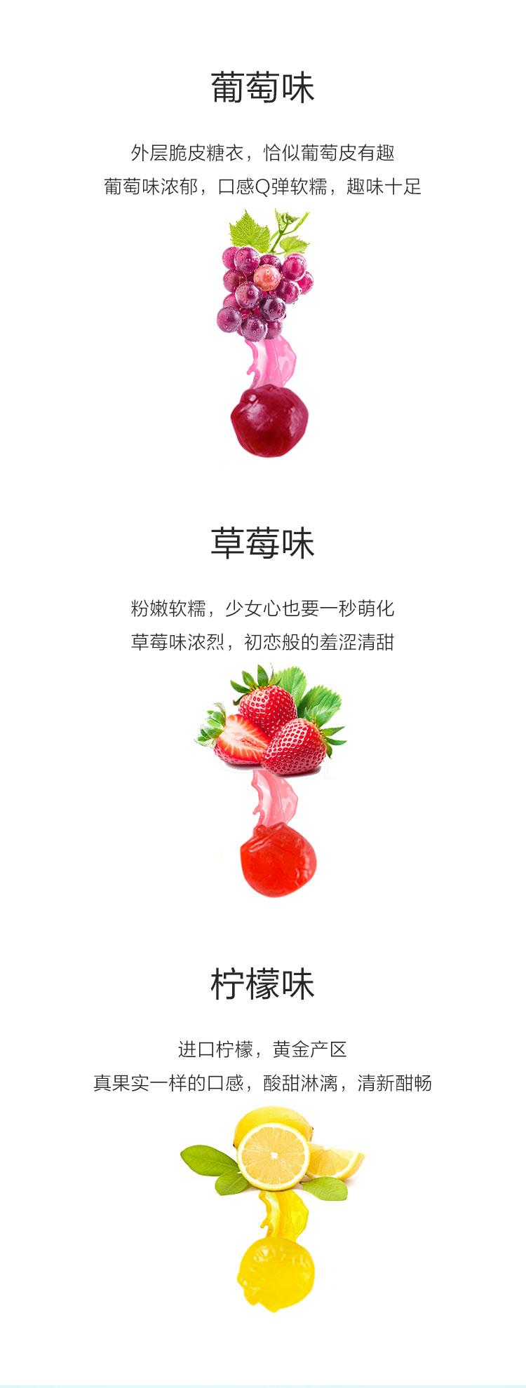 哆啦A梦果汁软糖 500g约72颗