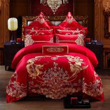 中式凤冠霞披床品套件