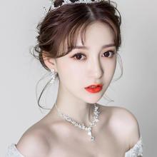 新娘皇冠头饰项链耳环三件套森系王冠结婚婚纱发饰女成人生日饰品