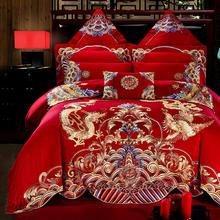 中式新婚盛典婚嫁床品套装