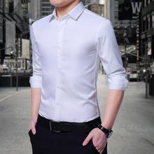 5色可选】2019新款男士结婚免烫衬衫长袖修身纯色白衬衣婚礼